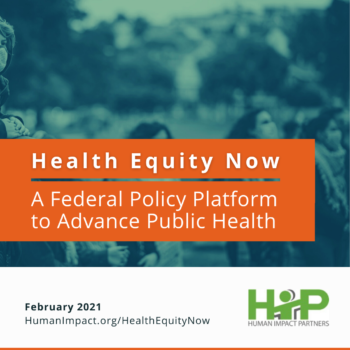 Health Equity Now Cover Page (decorative)